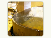 温泉の特徴
